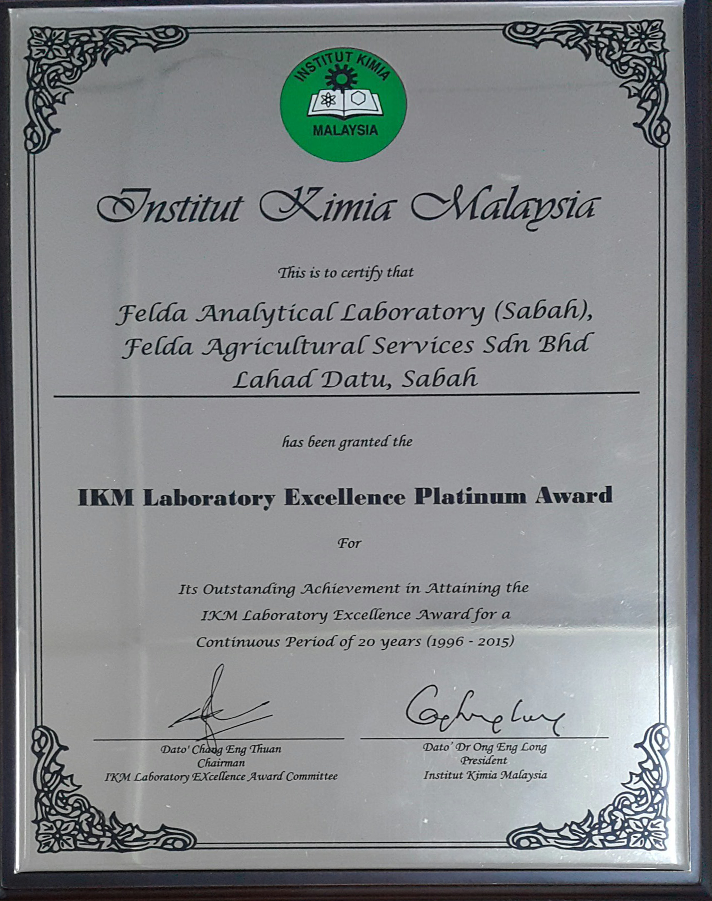 IKM Laboratory Excellent Platinum Awards (Lahad Datu)