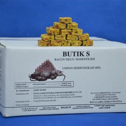 ButikS_OilPalm2